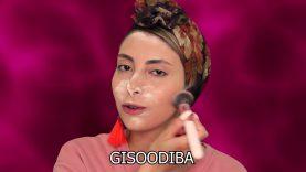 آموزش آرایش روزانه ۵ دقیقه ای ساده توسط گیسو دیبا